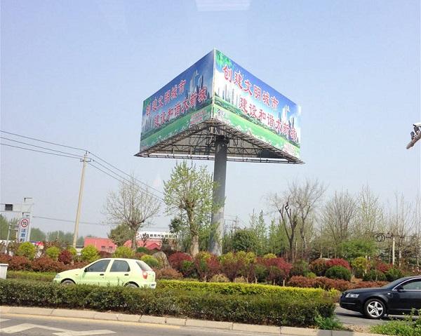 宁夏户外广告牌厂