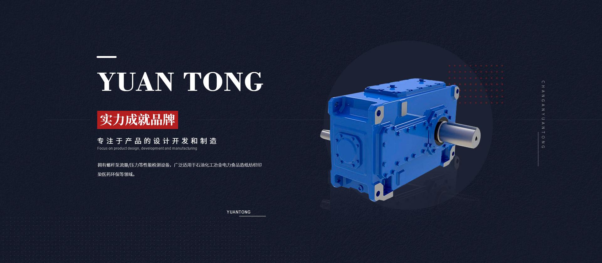 陕西单螺杆泵定子生产