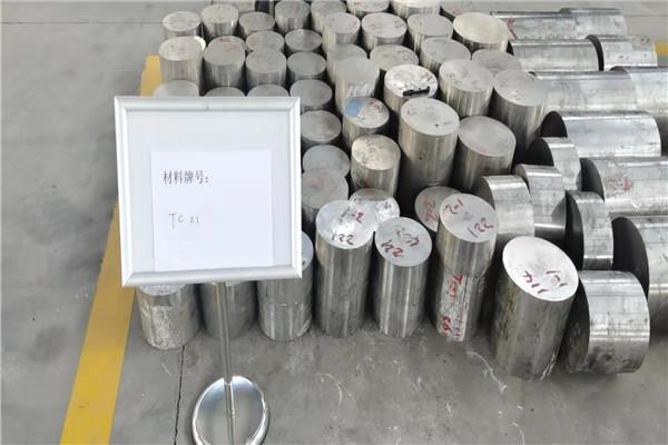 钛合金生产