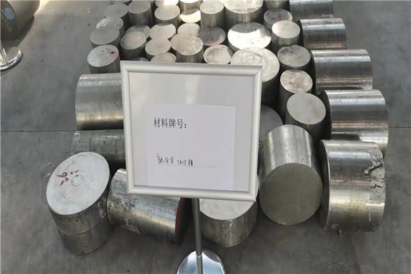 你了解钛合金加工工艺有哪些?