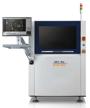 AOI自动光学检测仪工作原理,一起来看看吧