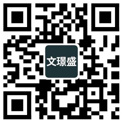 成都文璟盛土石方工程有限公司
