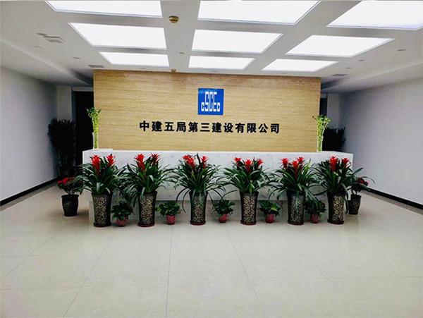 西安创咖时代案例-中建五局第三建设有限公司郑州分公司