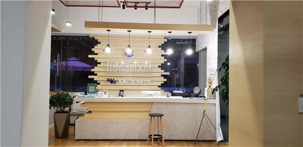 国源创新空间-36氪产业创新中心