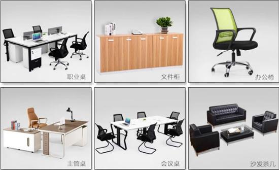 定制办公家具有哪些优点?