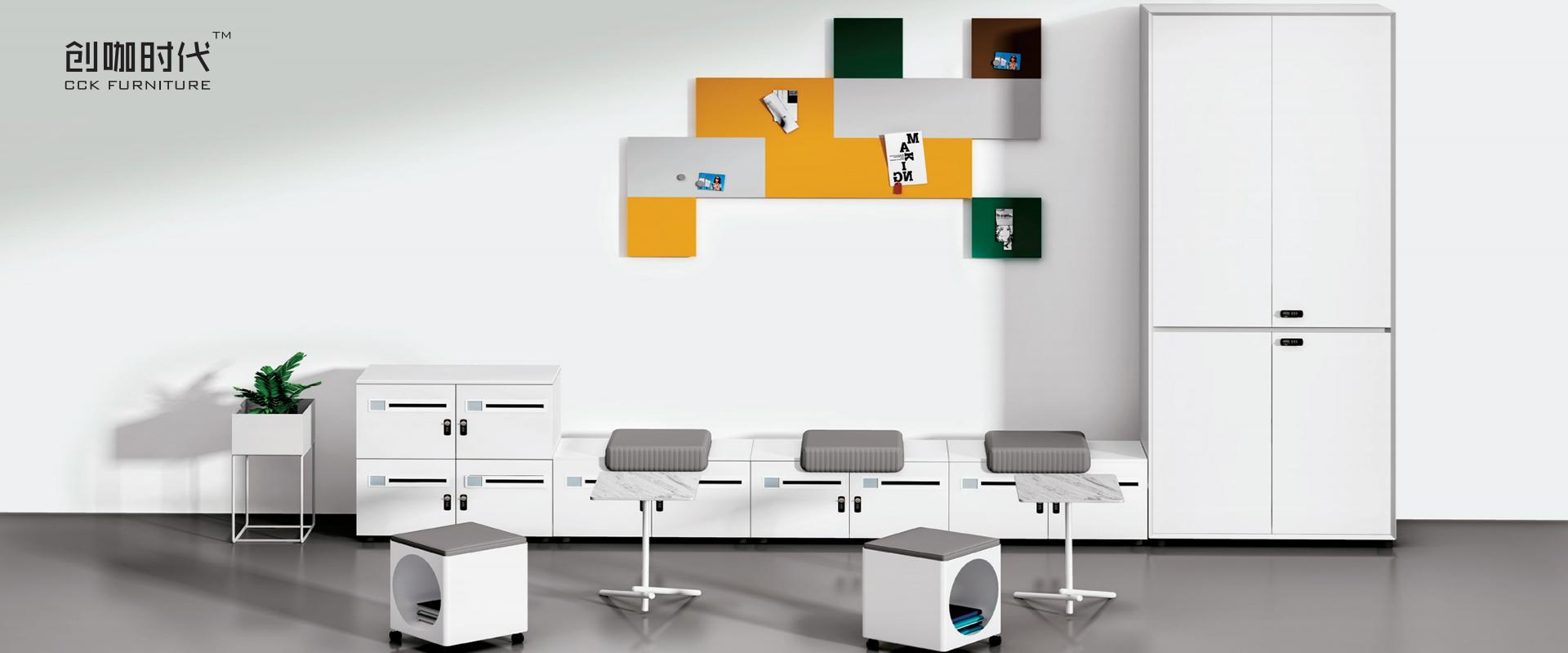 陕西办公家具设计