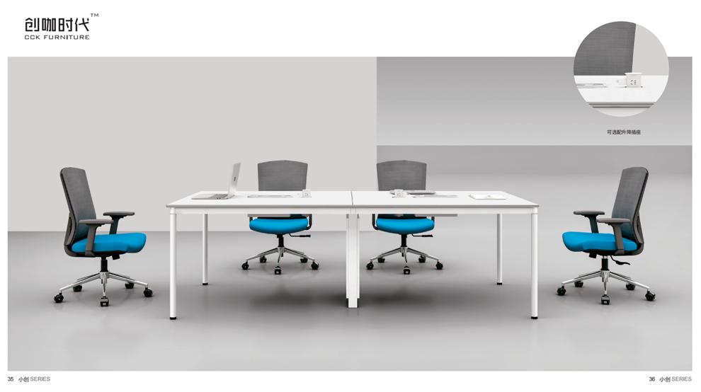 六人会议桌