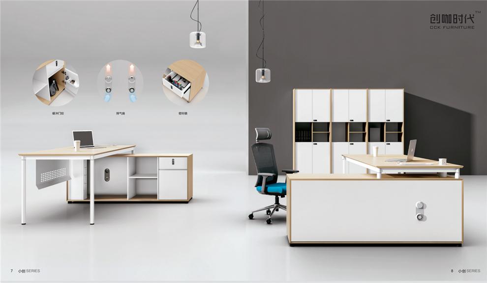 西安办公家具 | 特别重要的是啥?创咖办公家具分享