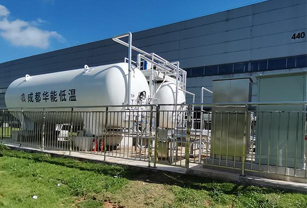 低温储罐-CFW-20/2.2