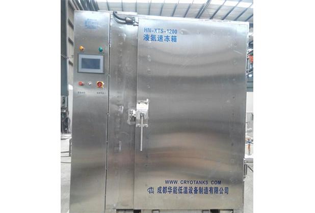 箱式速冻机