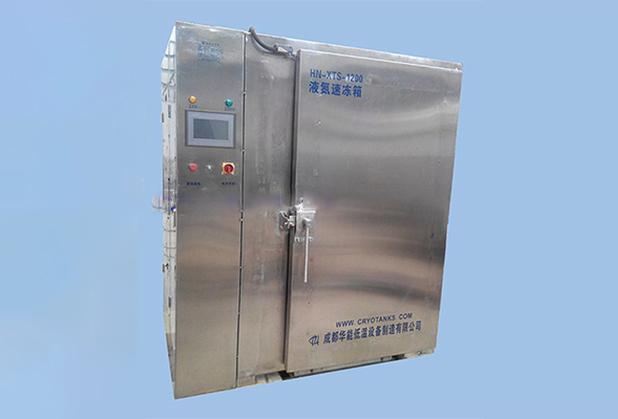 液氮速冻机中的液氮怎么循环利用