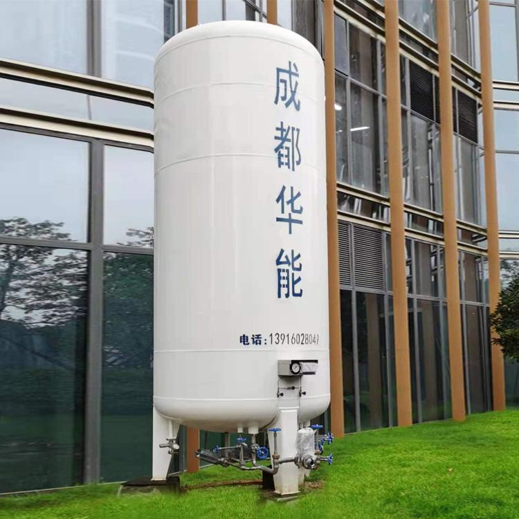 低温液氧贮槽