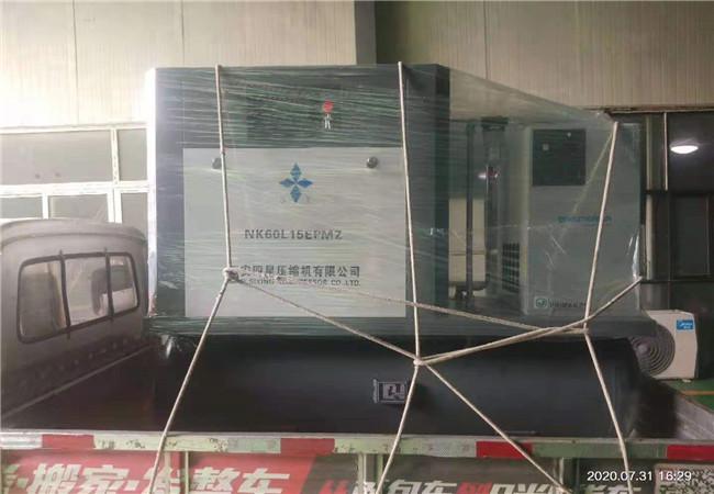 15KW永磁变频一体机合作案例
