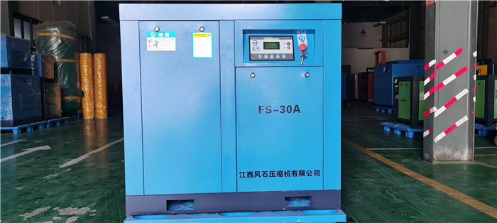 陕西空压机的作用与用途有哪些?
