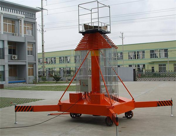 西安套缸式升降机