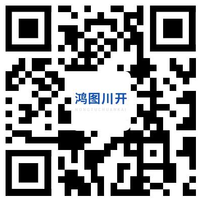 四川鸿图川开电气设备有限公司
