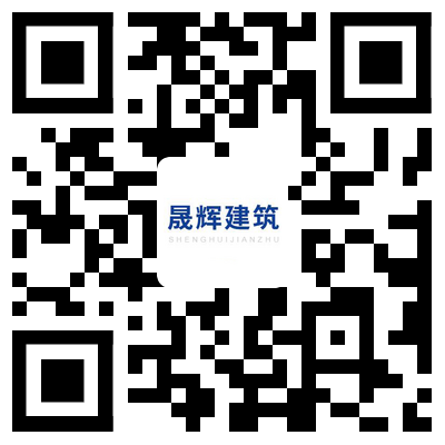 四川晟辉建筑机械设备租赁有限公司