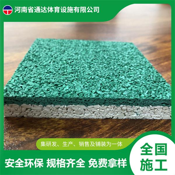 EPDM塑胶工程
