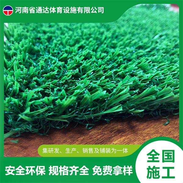 人造草坪生产