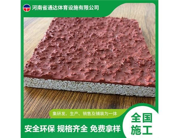 你知道河南塑胶跑道施工工艺和流程吗?