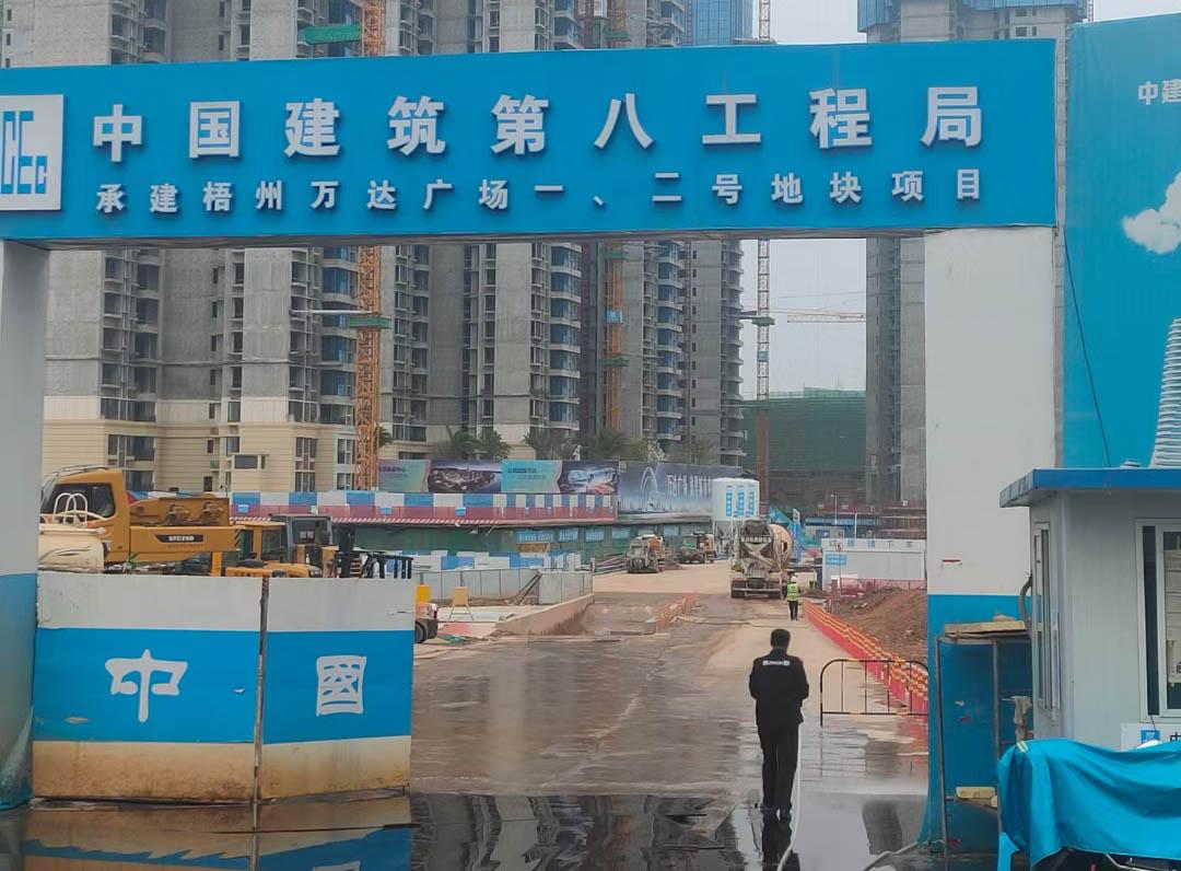 万达广场地铁项目