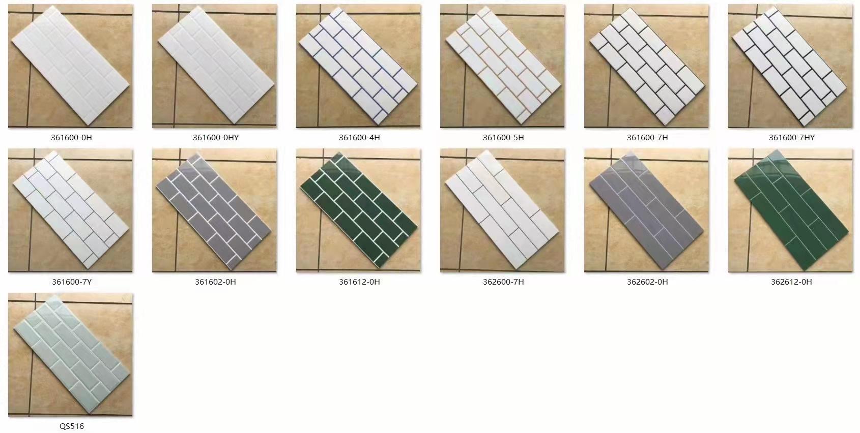 彩色艺术砖厂家