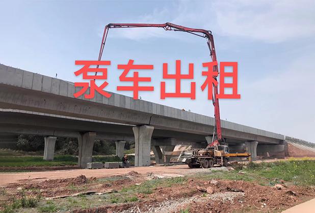 如何做到四川泵车租赁使用节省燃油消耗?