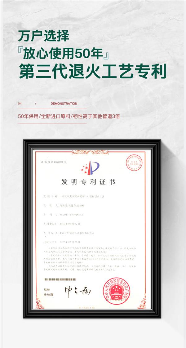 专 利证书