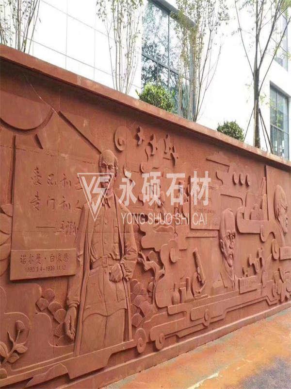 重庆永硕石雕的保养和维护