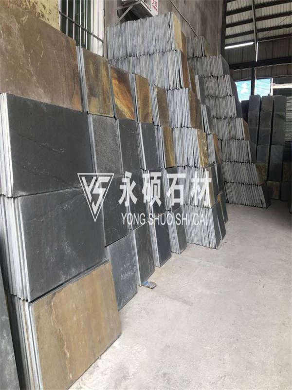 重庆铜板石