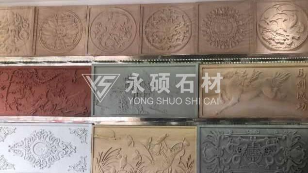 重庆石材雕刻-浮雕