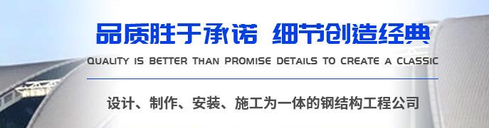四川钢结构厂家