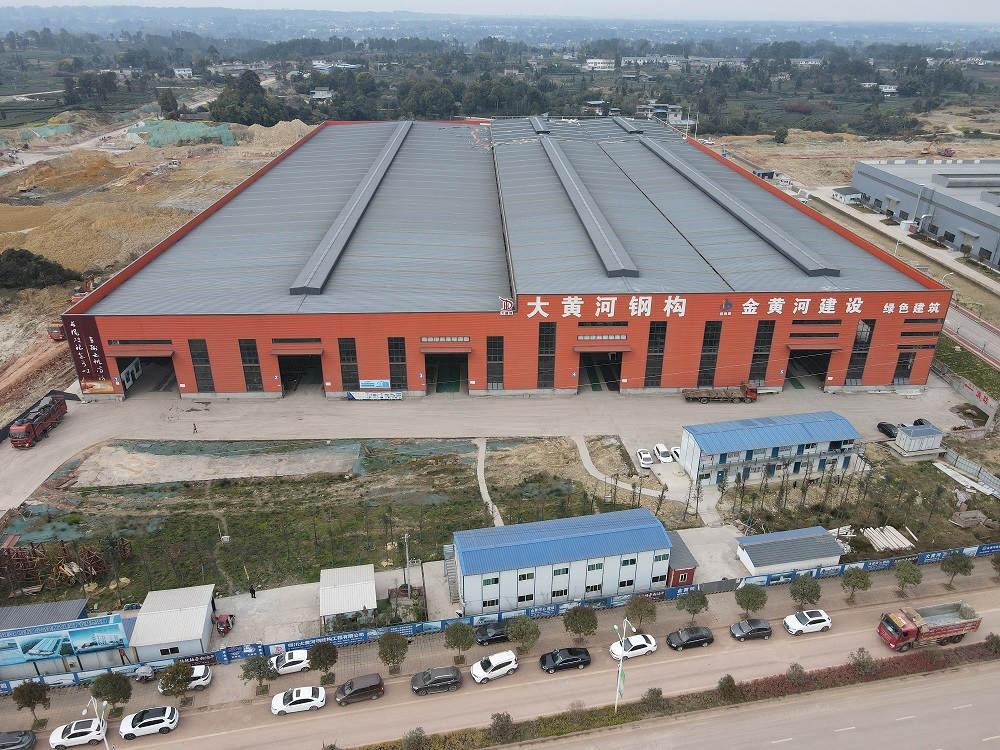 金黄河建设钢结构厂房