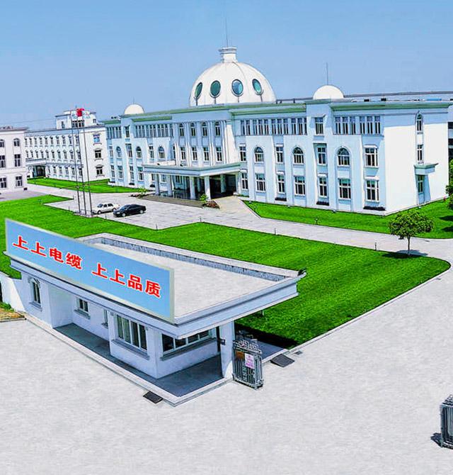 榆林市上尚线缆销售有限公司
