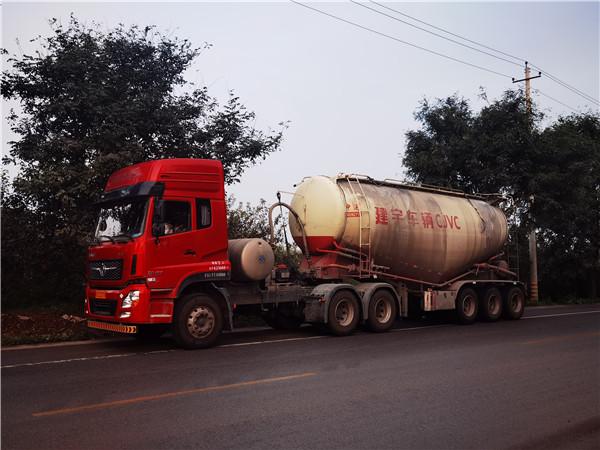 声威水泥运输公司