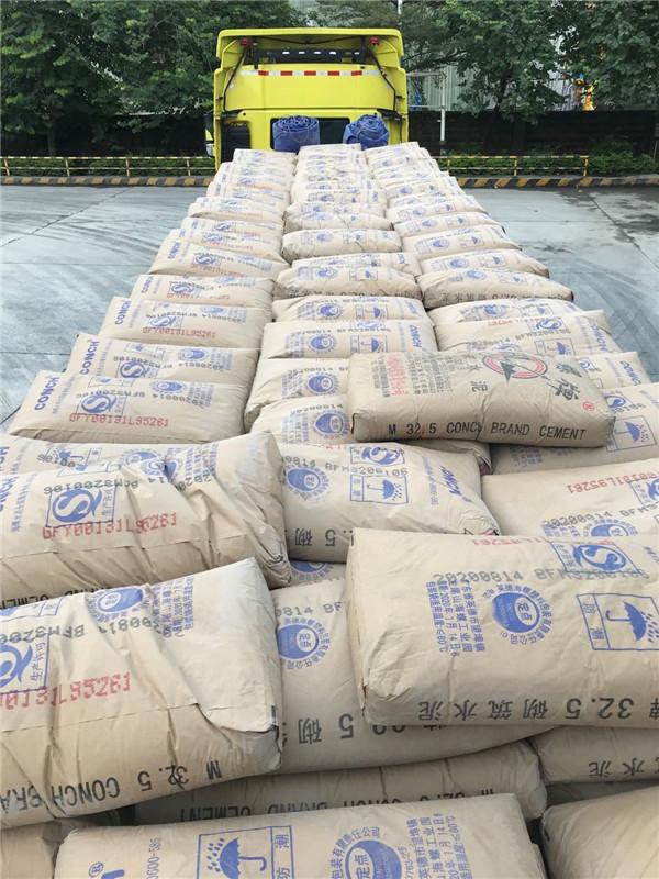 袋装水泥运输公司