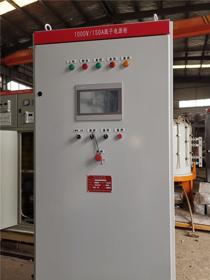 光纤控制高频逆变脉冲电源等离子渗氮炉