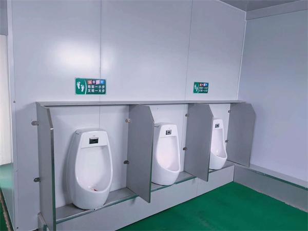 陕西活动房厕所