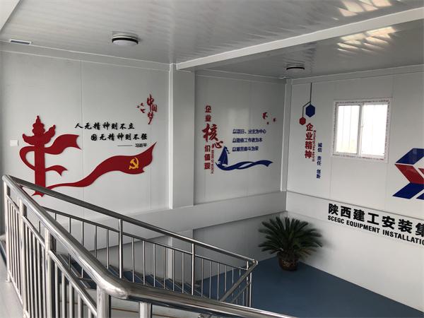 西安建工安装有限公司