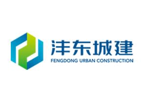 西安沣东城建开发有限公司
