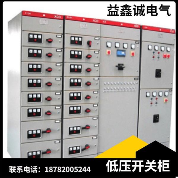 今天跟随成都小编一起去了解下低压配电柜的适用范围