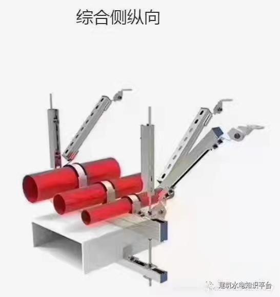 西藏抗震支架生产