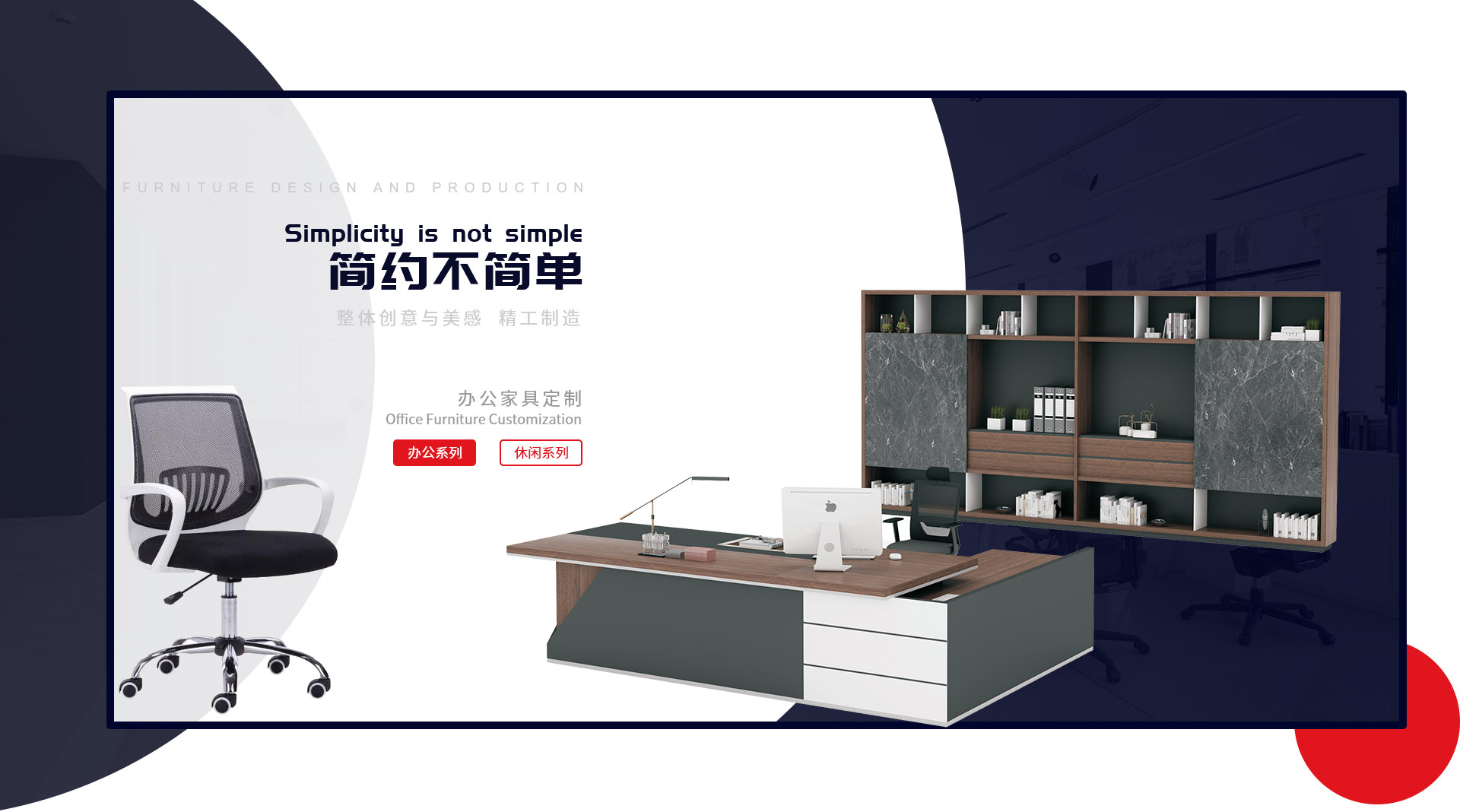 西安办公家具厂家