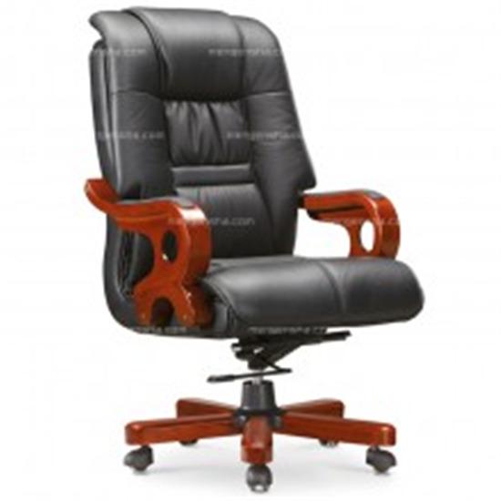 西安实木真皮老板椅
