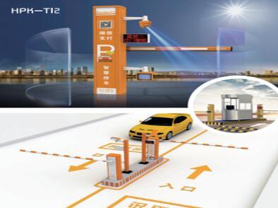 停车场管理系统安装要注意什么?