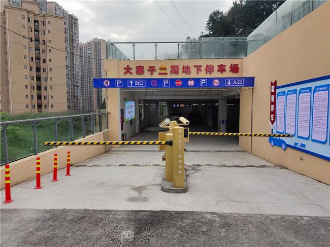 停车场系统施工要注意的地方
