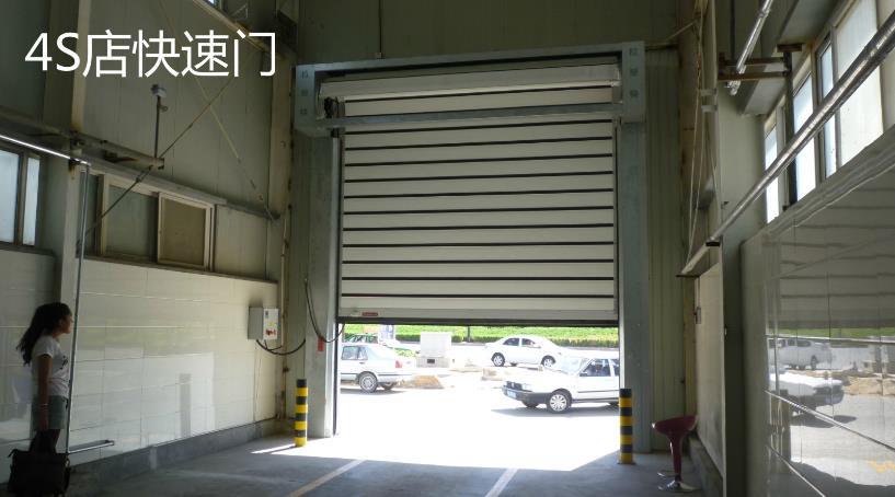 东洲4S店-硬质快速门案例展示