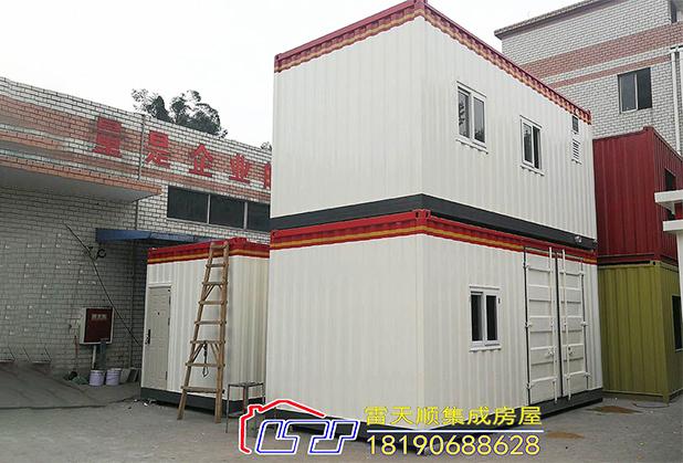 四川集装箱房屋厂
