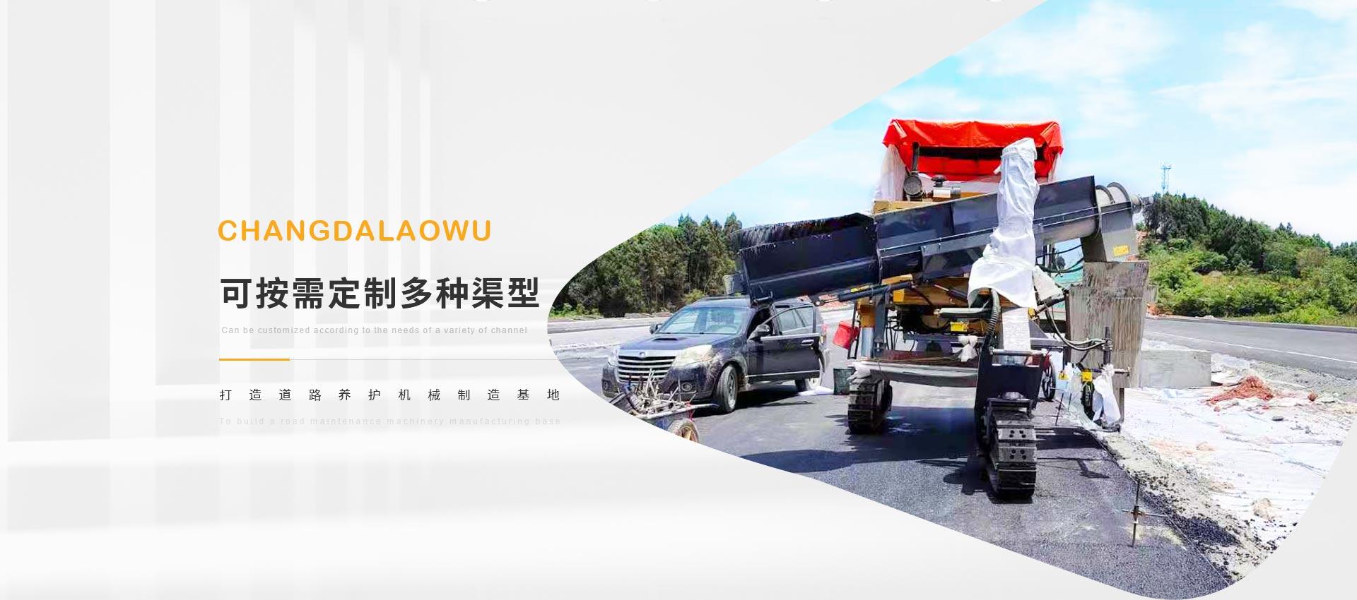 四川滑模机