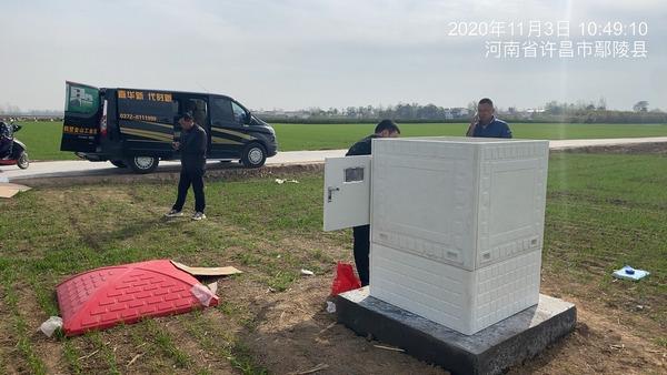 河南鄢陵灌溉控制系统合作项目860-1450